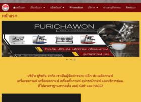 purichawon.com