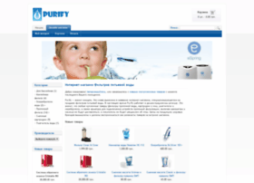 purify.com.ua