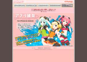 purikano.com