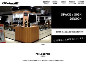 puripura21.com