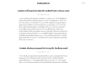 purldeco.com