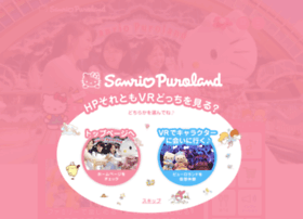 puroland.co.jp