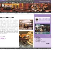 purplemountain-hotel.com