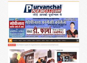 purvanchalnews.com
