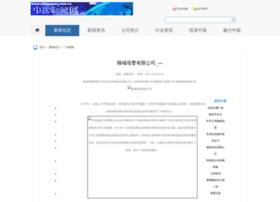 pusatlowongankerja.com