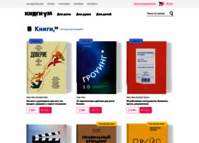 pushbooks.ru