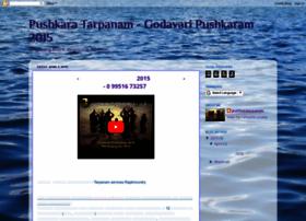 pushkaratarpanam.blogspot.com