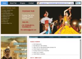 pushkarfairindia.net