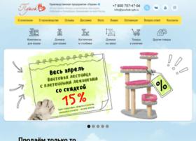 pushok-spb.ru