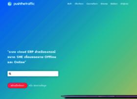 pushthetraffic.com