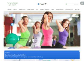 pushup.co.il