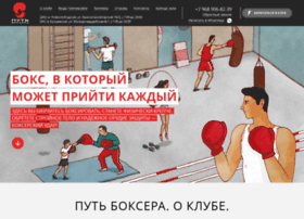 put-boksera.ru