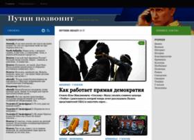 putc.org