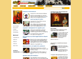 puthinamnews.com