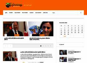 puthinappalakai.com
