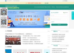 putian.safetree.com.cn