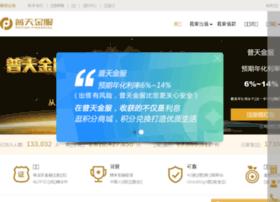 putiandai.com