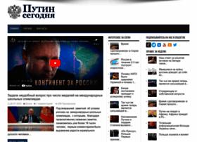 putin-today.ru