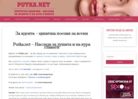 putka.net
