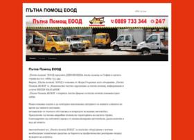 putnapomosht.com