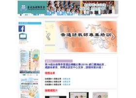 putonghua.org.hk