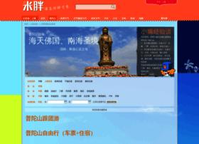 putuoshan.mipang.com