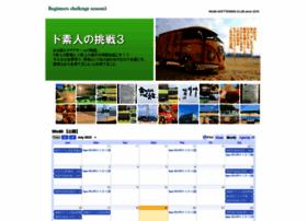 puusan.com