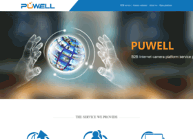 puwell.com