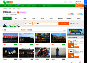puyang.cncn.com