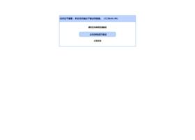 puyang.ganji.com