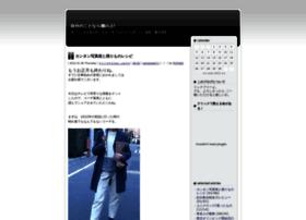 puyoko.jugem.jp