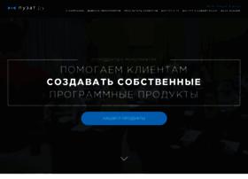puzat.ru