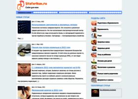 puzenush.ru