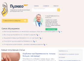 puziko.net