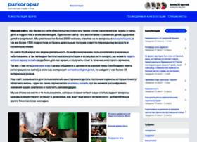puzkarapuz.ru