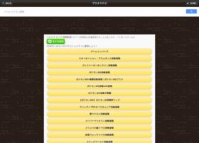 puzzdra.appli4u.com