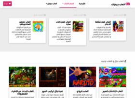 puzzle-games.astaza.com