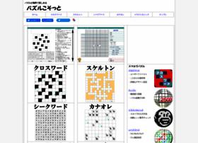 puzzle.cosotto.com