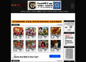 puzzle8.com
