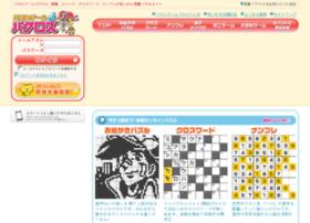 puzzlegame.jp