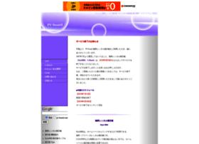 pv-board.com