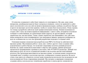 pv-services.ru