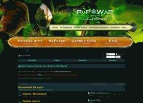 pvpwar.ru