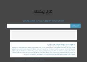 px.arabpx.com