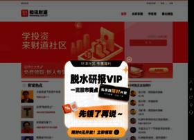 px.hexun.com