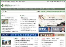 pxtop.com.cn