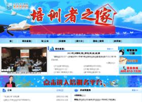 pxz.teacher.com.cn