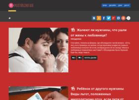 pyatimenutka.ru