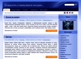 pyatnicyn.ru