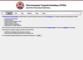pyka.auth.gr